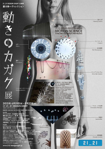 top_poster-212x300